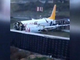 / Фото: скриншот из видео