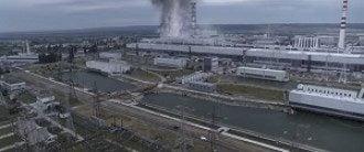 Чернобыль 2020
