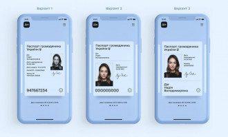 ВР поддержала законопроект насчет электронных паспортов