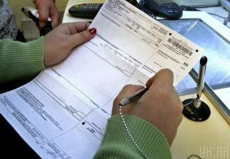 Платіжка, квитанція