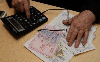 В Україні зросли тарифи на комуналку