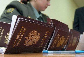 Росія, паспорта