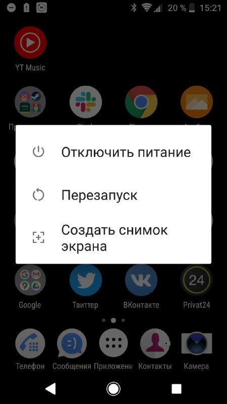 Вікно для зняття скріншоту екрану