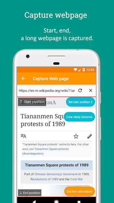 Приклад виділення веб-сторінки в LongShot
