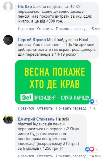 Дулю або 1200 грн – коли почнеться індексація пенсій в Україні