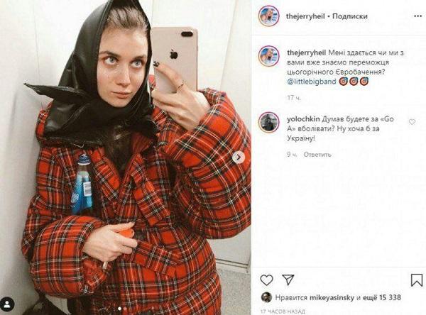 """""""Искусство вне политики!"""": Jerry Heil поддержала Россию на Евровидении 2020"""