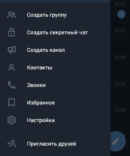 Пункт створення каналу в Telegram