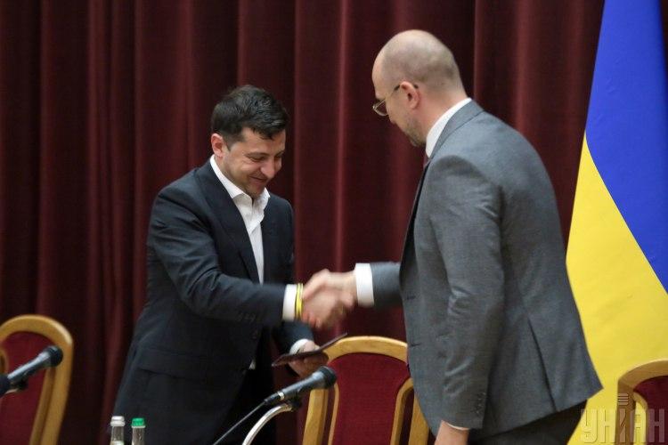 Владимир Зеленский и Денис Шмыгаль