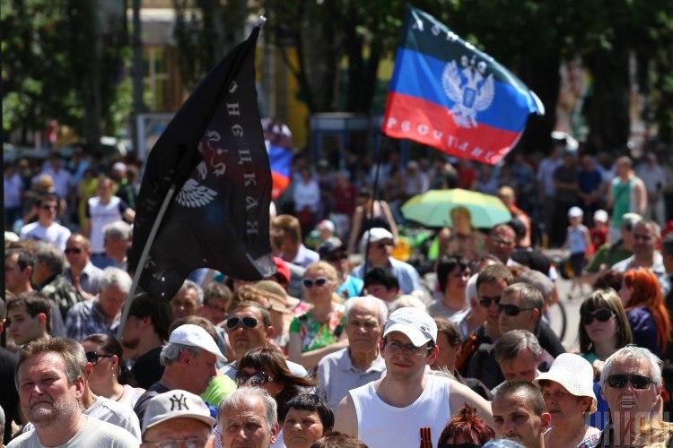 Парламент ДНР наплював на українську мову – Новини Донецька