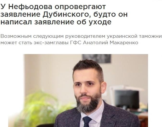 / delo.ua
