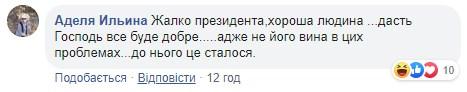 Зеленский рассказал о желании вешать людей