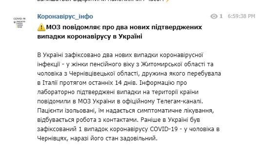 В Украине число зараженных коронавирусом возросло втрое