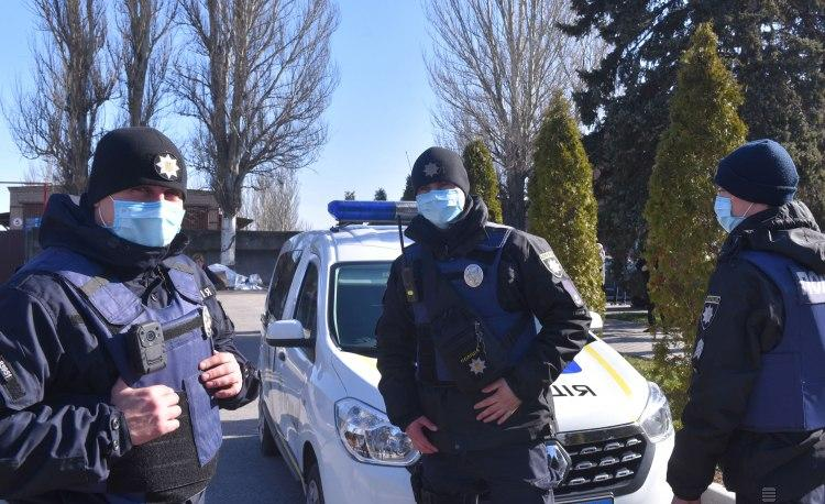 поліція, маска, коронавірус