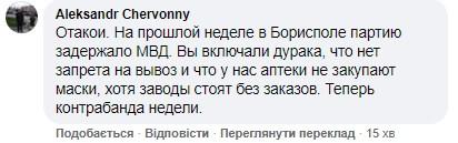 Деньги важнее: из Украины массово вывозят медицинские маски, шокирующие цифры