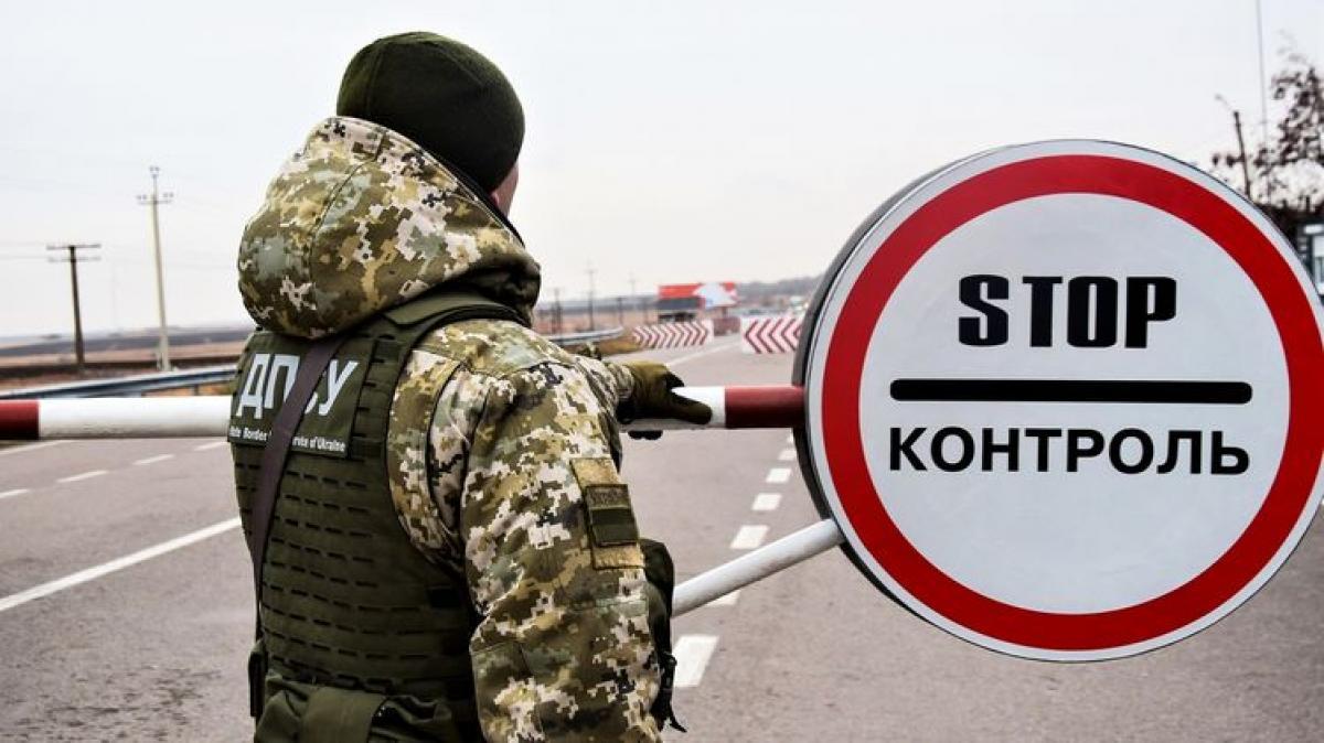 В МИД рассказали, как вернуться в Украину