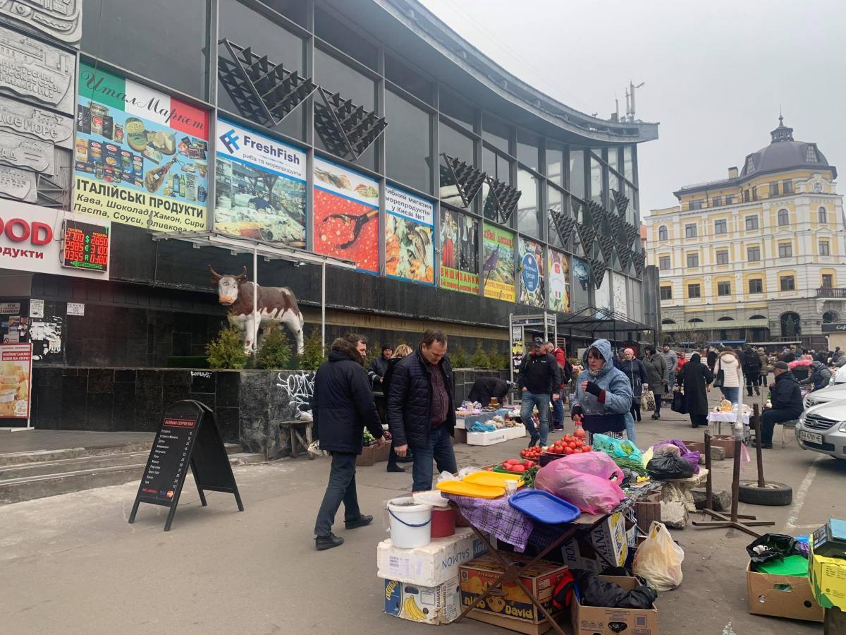 Киев, торговля