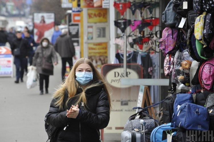 коронавірус,Україна