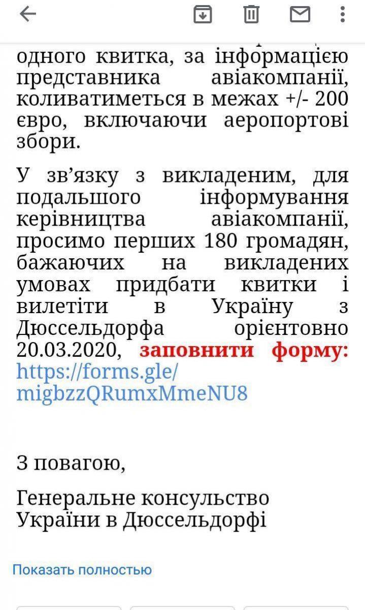 / strana.ua