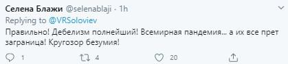 """Лукашенко отказался эвакуировать """"по*уистов с чемоданами"""""""