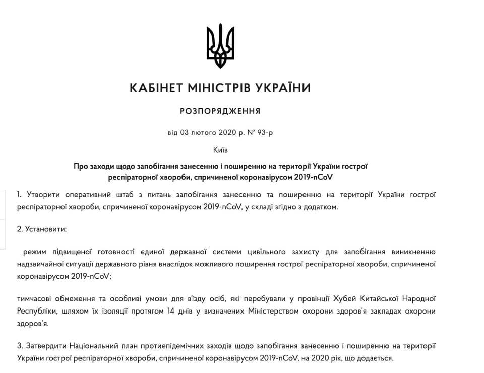 """""""Спрацювали швидко"""": Милованов заступився за Кабмін Гончарука у справі про маски"""