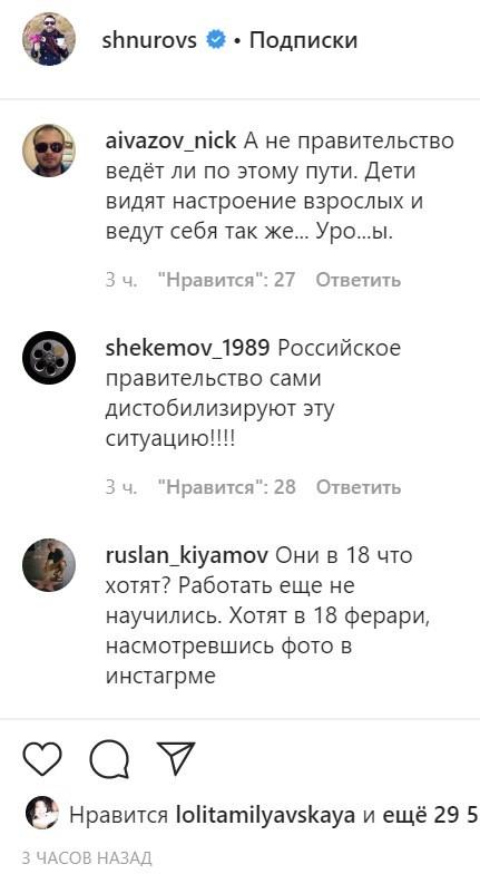 """""""П*здец, прих*ела власть"""": Шнуров емко описал влияние Запада на русскую молодежь"""