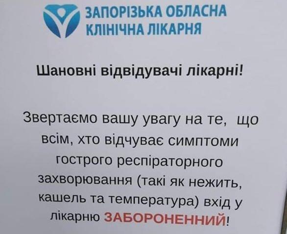 Український карантин - це карго-культ з гівна і палиць