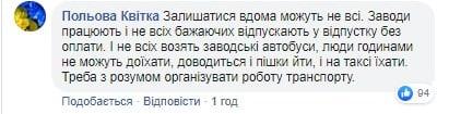 Ковид-19 прибыл из Египта и Куршевеля: в Запорожье ввели режим чрезвычайной ситуации