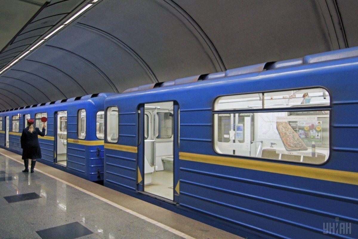 Метро,Киев