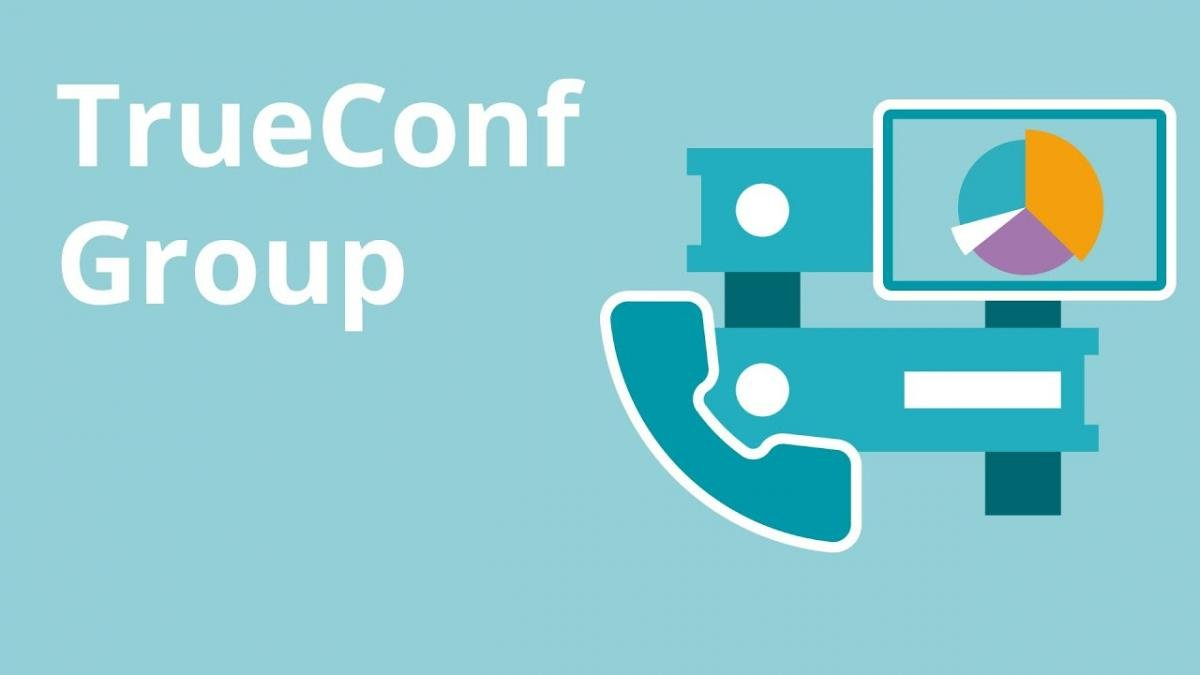 Логотип TrueConf Group