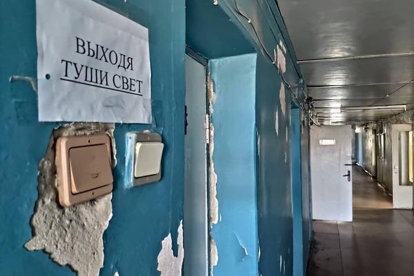 больница, Украина