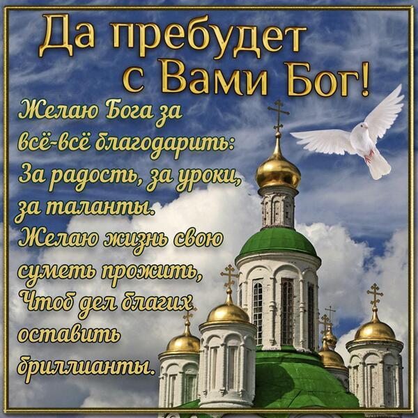 открытки с днем святого саввы