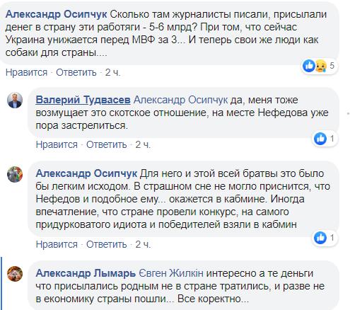 """""""Люди как собаки. Нефедову пора застрелиться"""": на границе с Польшей полный беспредел"""