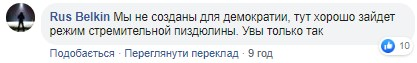 """""""Минздрав будет гореть в аду"""": депутат ужаснулся, как его друзей """"лечили"""" от коронавируса"""