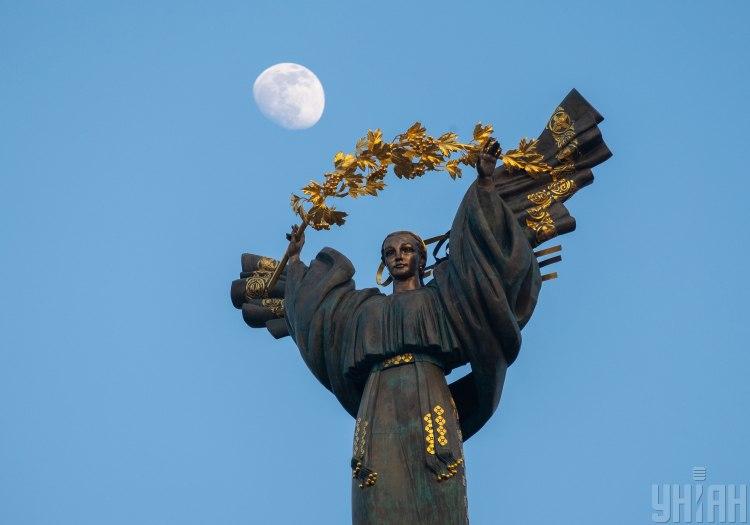 Астролог спрогнозировал, что самый дурной период апреля – первые десять дней – Гороскоп на апрель 2020 года