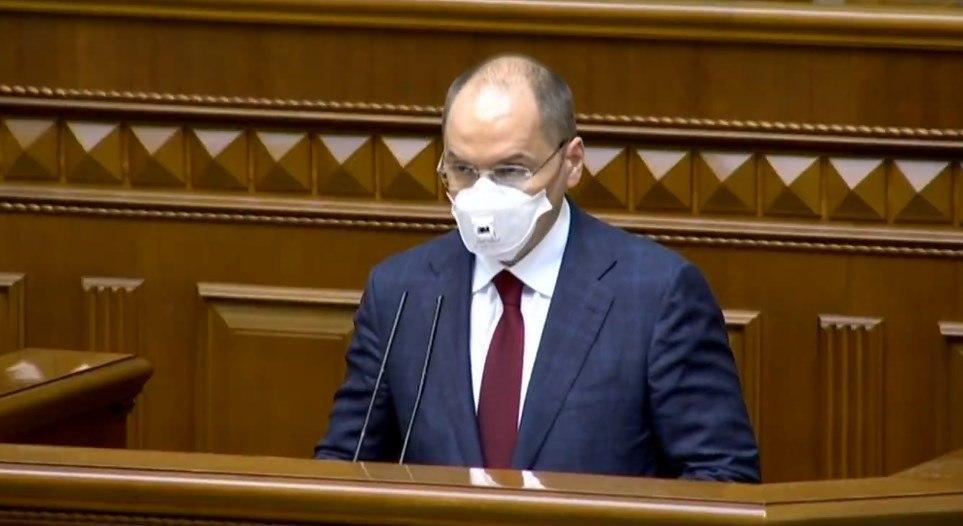 Степанов склав присягу і очолив МОЗ / скріншот Рада