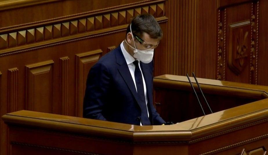 Марченко склав присягу і став міністром фінансів / скріншт Рада