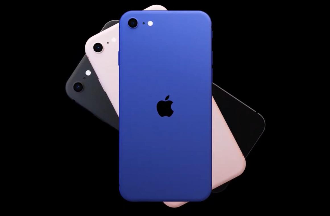 Предполагаемій дизайн iPhone 9