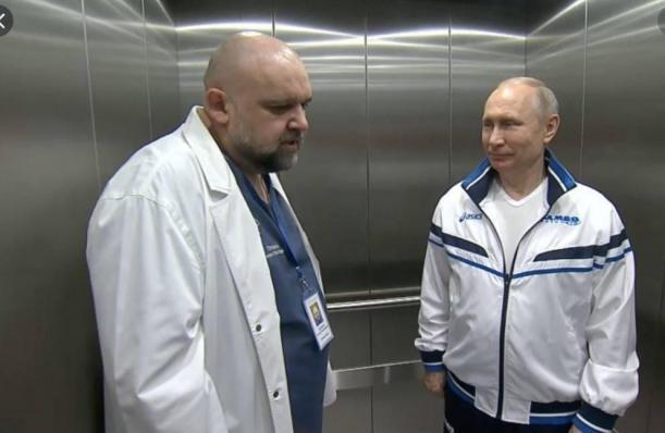 Заболел главный врач больницы г. Москвы №40 Денис Проценко, который до этого тесно контактировал с Путиным