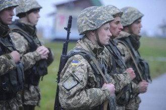 Україна, призовники