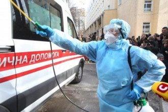 Коронавирус, Украина, скорая