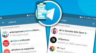 Приклади каналів в Telegram