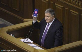 Аваков демонстрирует новое приложение / фото РБК-Украина