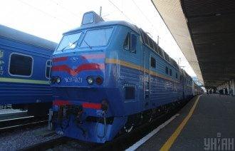 Поезд, УЗ