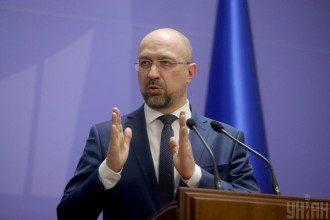 Карантин в Україні - Шмигаль пояснив, як будуть карати порушників