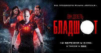 Постер фільму Бладшот / Sony Pictures