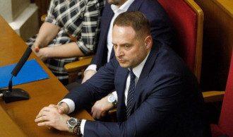 Питання відставки уряду наразі не обговорюється - Єрмак / УНИАН