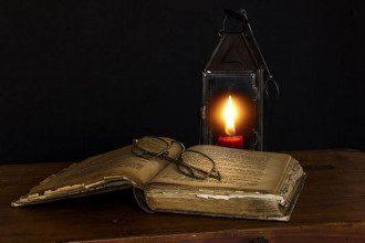Молитвы на сон грядущий краткая и на русском языке слушать и читать