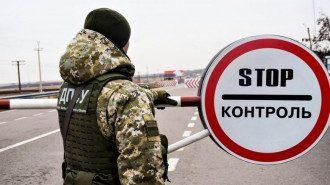 Кабмин ужесточил въезд в Украину