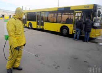 коронавирус,транспорт