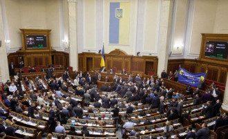 Журналісти дізналися, що у четвер відбудеться екстрена сесія Ради – Коронавірус Україна